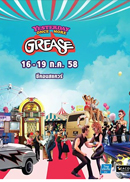 YESTERDAY ONCE MORE GREASE