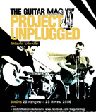 GMAG UNPLUGGED