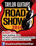 Taylor Guitars Road Show 2014