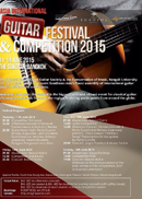 Asia International Guitar Festival and Competition 2015