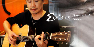 Find Your Fit Acoustic Guitar