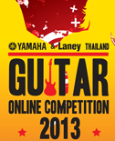 Yamaha online Folk Song Competition 2013