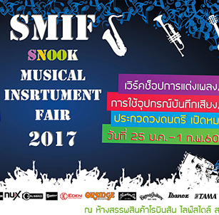 Snook Musical Instrument Fair 2017