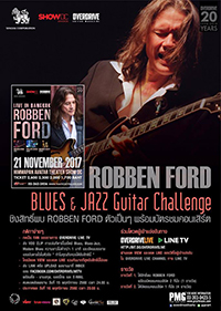 ROBBEN FORD BLUES JAZZ Guitar Challenge