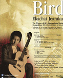 Yamaha Live with Music Concert Bird Ekachai Jearakul
