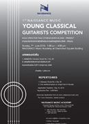 Young Classical Guitarists Competition