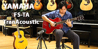 รีวิวกีตาร์ Recording King RO-T16 Torrefied Adirondack Spruce Top