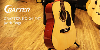 CRAFTER HD24NT