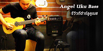 Angel Uku Bass
